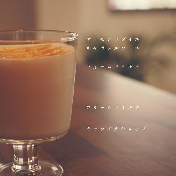 blog41
