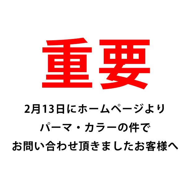 blog74