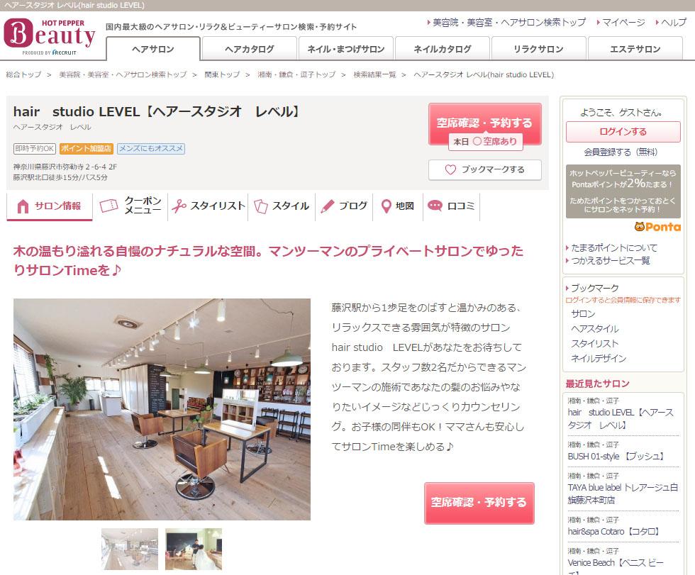 blog253