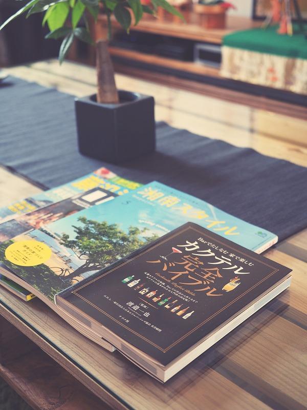 blog302