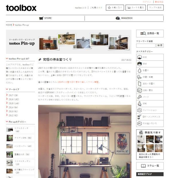 blog308